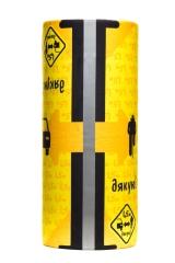 """Головний убір - шарф зі світловідбиваючою стрічкою """"1.5 метри"""""""